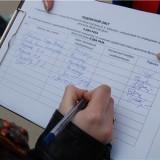 Подписной лист