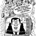 Тульские выборы: осталось дождаться списка ЛДПР