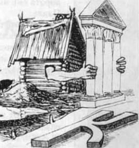Потемкинская деревня
