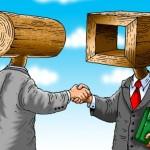 Как привелечь к избирательной кампании общественные организации