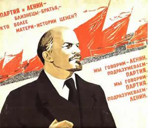 Совесткий плакат времен брежневского застоя