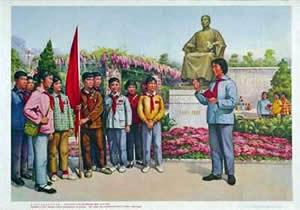 Китайский плакат «Заветам верны»