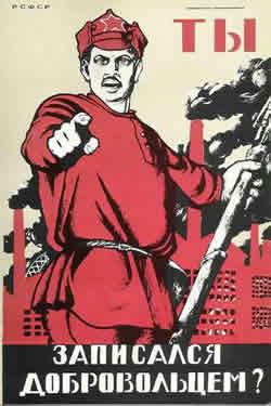 Советский плакат «Ты записался добровольцем?»