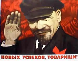 Советский плакат «Новых успехов, товарищи!»