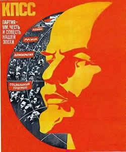 Советский плакат «Партия — ум, честь и совесть нашей эпохи!»