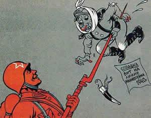 Плакат «Бит на линии Маннергейма»