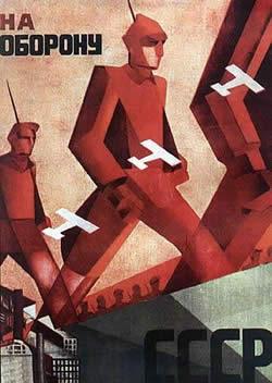 Советский плакат времен гражданской войны 1918-1920 г.г.