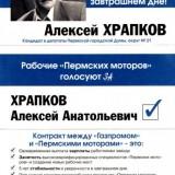 hrapkov_buklet_vne