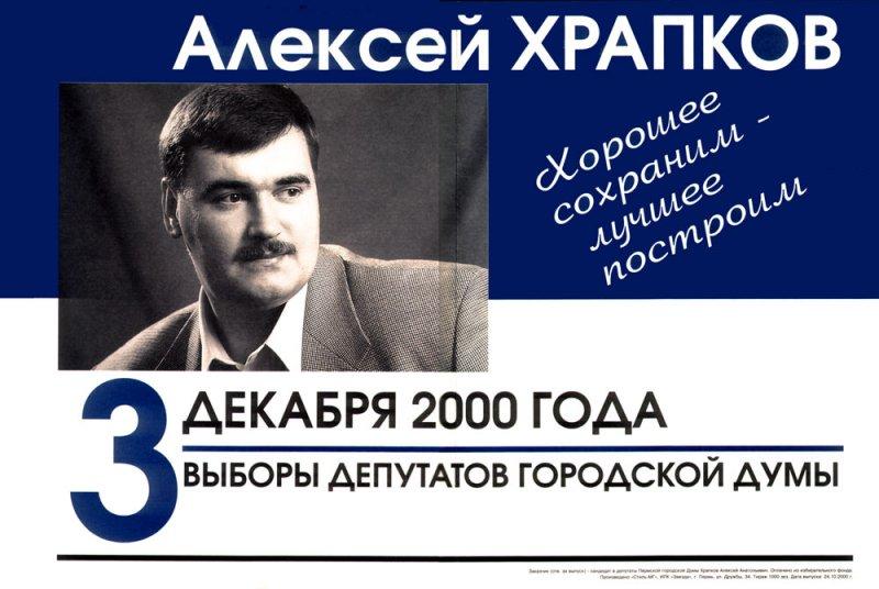 Сайт территориальной избирательной комиссии.