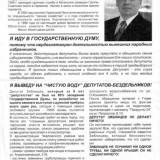 chuharev_0