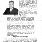 chuprov_0