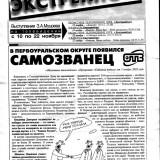 muzoev_vs_dmitriev