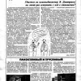 muzoev_vs_dmitriev_oborot