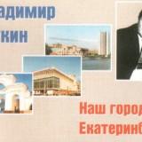 pics-72