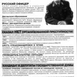 rudenko_0