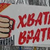 Выборы в самарскую Областную думу. 2007 год