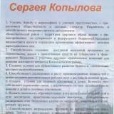 samara_16