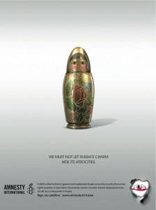 Post scriptum к ролику Amnesty International