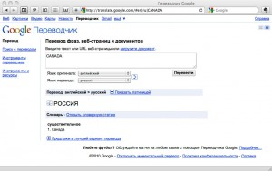 Интересно, google тоже не брезгует «вирусными» приемами?
