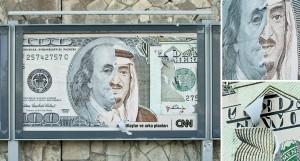 Креативная реклама CNN (международный капитал)
