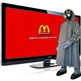 Вирусный маркетинг, вирусная реклама