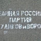 13082011005