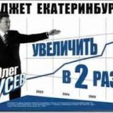 Павел Воля поучаствовал в предвыборной оргии Попу-Лиз-МММа