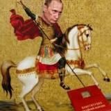 Путин победил конституцию