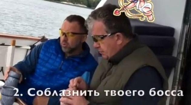фото Дерипаско с Приходько на яхте